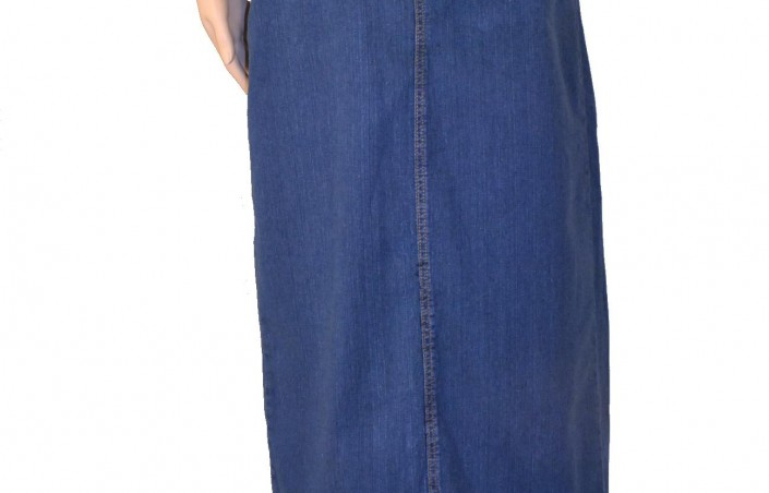 Jupe longue en jean : j'adore le style que la mienne me donne
